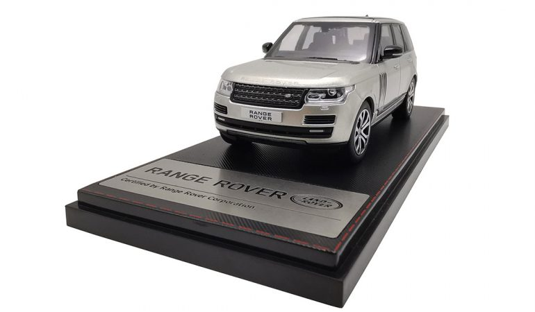 LCD43001CH - Range Rover Sv Autobiography Dynamic 2017 Champagne 143 LCD Models